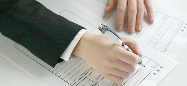 新卒採用でAI判定を導入