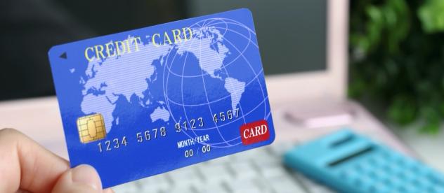 クレジットカード決済と信用力
