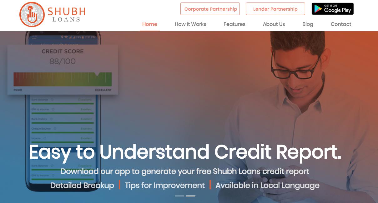 シュブローン(SHUBH Loans)公式サイト